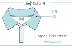 Collar-A