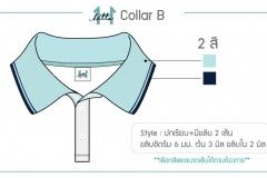 Collar-B