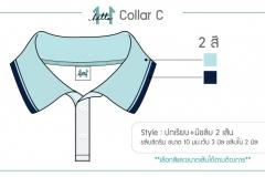 Collar-C
