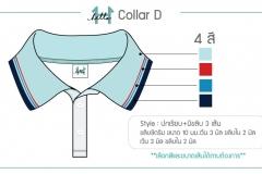 Collar-D