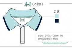 Collar-F