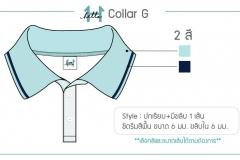 Collar-G