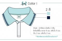 Collar-I