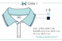 Collar-J