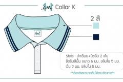 Collar-K