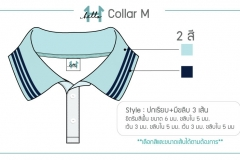 Collar-M