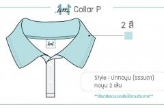 Collar-P