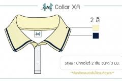 Collar-XA