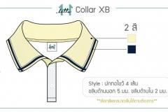Collar-XB