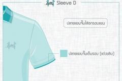 Sleeve-D