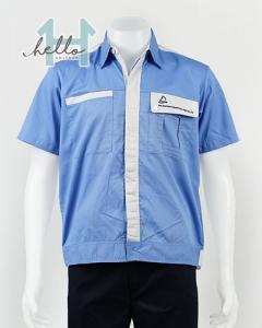 uniform-8